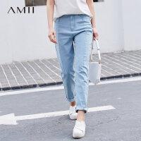 Amii极简chic水洗牛仔裤女2018春新款韩版显瘦高腰直筒小脚裤子.
