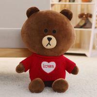 布朗熊公仔可妮兔一对抱抱熊超大号韩国毛绒玩具送女友抖音 2米超大超胖(送熊)