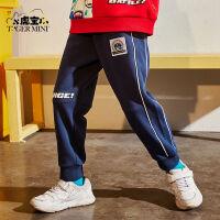 【2件3折:71.7元】小虎宝儿男童长裤春秋薄款2021纯棉儿童运动裤潮