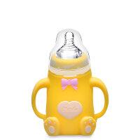 赫尼思宽口径玻璃奶瓶带手柄硅胶套防摔防胀气婴儿奶瓶母婴用品