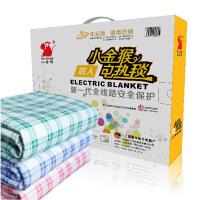 小金猴电热毯 双人单控 速暖电热毯 三档安全控温调节 颜色随机