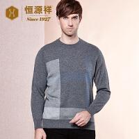 恒源祥大格纹男士羊绒衫秋冬季新款商务圆领纯羊绒套头毛衣针织衫