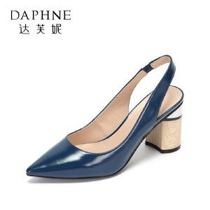 【9.20达芙妮超品2件2折】Daphne/达芙妮秋木头方跟尖头 个性时尚简约美单鞋女