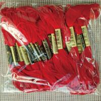 绣鞋垫的线 十字绣线号绣线20支\份8米/支 红色鞋垫绣花线 十字绣配线补