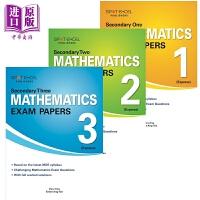 【中商原版】新加坡教辅 普通中考数学试卷1-3年级套装3册 Secondary 1-3 Mathematics Exam