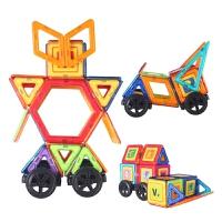 磁力片积木散片儿童玩具磁铁磁性3-6-8-10周岁益智男孩女孩