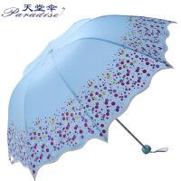 天堂伞33129E恬心公主折叠蘑菇清新多彩晴雨伞