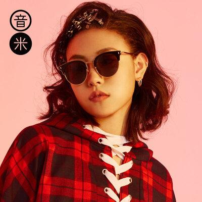 音米偏光太阳镜女潮2017明星款 半框墨镜女圆脸司机镜亲子款眼镜
