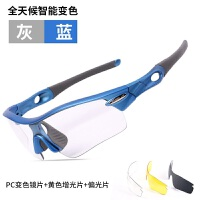 款山地车变色骑行眼镜男女款 自行车户外运动防风眼镜装备