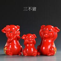 陶瓷创意工艺品全家福猪摆件家居客厅装饰品幸福一家猪年礼品