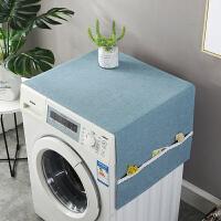 海尔冰箱双开门布罩滚筒式洗衣机盖布防水防晒防尘布单开门冰箱遮盖布茶几电视柜桌布