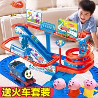 抖音小猪玩具佩琪爬楼梯儿童电动男女孩佩奇滑梯宝宝小火车轨道