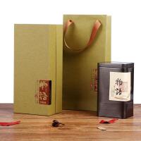 绿茶西湖龙井茶叶礼盒装空盒 125克小精致小号茶叶包装盒纸盒