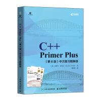 C++ Primer Plus 第6版 中文版��}解答