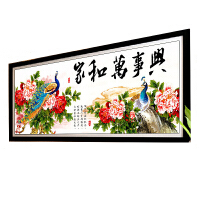 十字绣成品家和万事兴孔雀牡丹中式客厅大幅挂画绣 2.6米 260*95cm