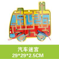 运笔迷宫玩具 儿童益智玩具 木丸子迷彩磁性迷宫 汽车迷宫