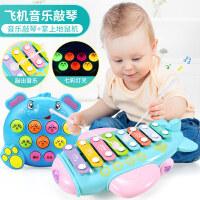 儿童节礼物 男孩益智早教八个月宝宝玩具1-3岁婴儿八音琴婴幼儿童手敲琴男孩耐摔女孩 +迷你打地鼠