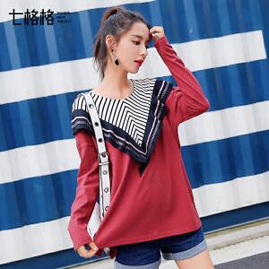 长袖t恤女士秋冬装季2018新款韩版学生宽松潮百搭外穿打底衫上衣
