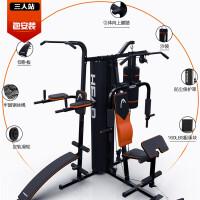 综合训练器单人站家用多功能室内大型力量健身器材三人站