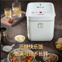 大宇电饭煲电饭锅家用迷你小型米汤分离1-3-4人2L智能多功能