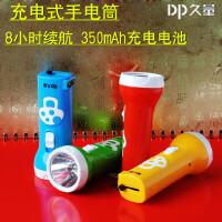久量LED充电式特小款便携手电筒家庭户外迷你手电筒