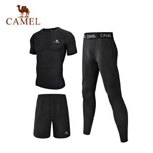 camel骆驼健身服套装男跑步健身房运动紧身衣速干篮球训练服三件套春夏