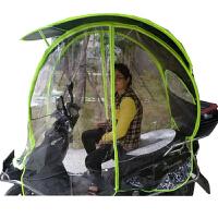 电动车遮阳伞雨棚新款折叠防雨防晒加厚黑胶电动踏板摩托遮雨蓬棚