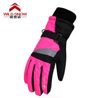 冬季滑雪手套儿童防风防水防寒抓绒耐磨防滑保暖手套加厚女