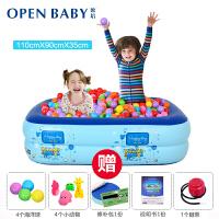 欧培 婴儿游泳池 充气保温加厚戏水池 儿童玩具波波海洋球池