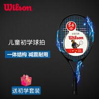 正品Wilson威尔胜儿童网拍23 21寸Ultra Team青少年训练网球拍碳素合金一体拍