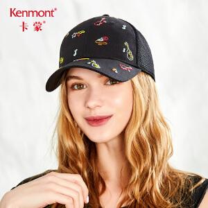 卡蒙黑色棉质鸭舌帽透气网布刺绣棒球帽女夏太阳帽出游防晒遮阳帽 3549