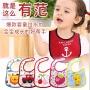 动漫宝贝 宝宝防水围兜口水巾 婴幼儿围嘴儿童吃饭兜婴儿用品