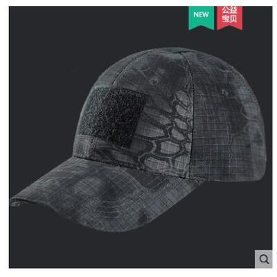 户外军迷用品特种野战作训帽可调节军帽兵战术沙漠蟒纹迷彩帽 品质保证 售后无忧 支持货到付款