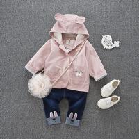 童装男女童带帽小熊双层防风衣外套婴儿宝宝女1-3岁春季上衣韩版