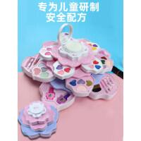 儿童化妆品套装女孩玩具公主无毒彩妆盒宝宝口红女童小孩生日礼物
