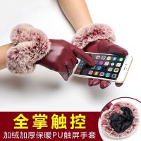 手套女冬季保暖加厚触屏骑车开车PU皮加绒分指女士防寒手套韩版
