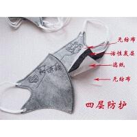 秋冬季一次性儿童活性炭口罩3D立体透气PM2.5男女