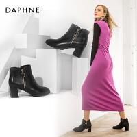 Daphne/达芙妮2017冬新款英伦切尔西靴 潮流复古英伦牛皮短靴子女