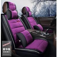 汽车坐垫 座垫2018新款全包围横条纹羽绒冬季汽车座垫座套 四季通用坐垫套