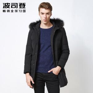 波司登(BOSIDENG)保暖纯色时尚连帽男士中长款毛领简约商务羽绒服
