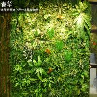 仿真植物墙绿植墙面草皮室内墙壁装饰绿色草坪塑料假花形象背景墙