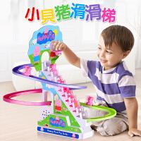 小猪爬楼梯玩具滑梯音乐灯光电动小火车轨道车儿童玩具火车男孩