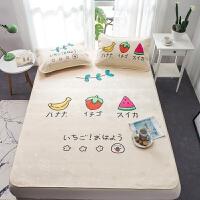 夏季凉席1.8m床卡通冰丝席三件套1.5米可水洗折叠1.2单人宿舍席子 浅米黄 早安草莓