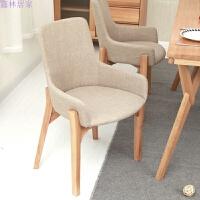 餐椅现代简约日式布艺靠背椅子咖啡厅休闲洽谈实木书桌椅 原木色