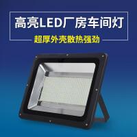 LED投光灯工矿射灯户外防水庭院广告灯工程绿化300W专用照明