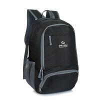 超轻便携双肩包皮肤包男女运动户外登山包可折叠旅行包防水运动包