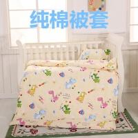 定做布料 被套 垫套褥套 幼儿园婴儿儿童床品支持定做 花色拍下留言花色