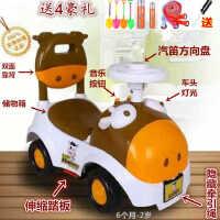 扭扭车带踏板可坐溜溜车1-3岁滑行婴儿学步玩具车宝宝四轮车