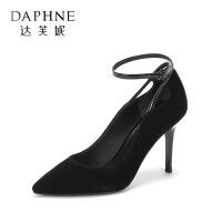 【12.17达芙妮大牌日2件2折】Daphne/达芙妮猪皮细带潮流时尚美 女神气质优雅浅口单鞋女