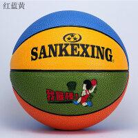 耐磨软皮篮球比赛室内外水泥地6号女子5号幼儿园儿童小学生篮球